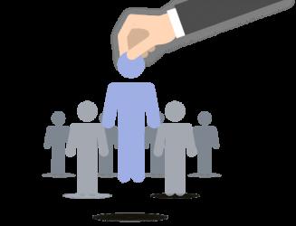 UPP-We-are-hiring-hand2