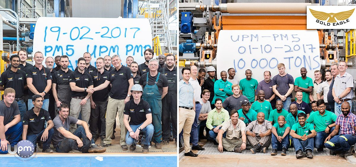 UPM2 Factory Milestone